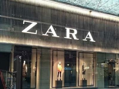 فروشگاه zara