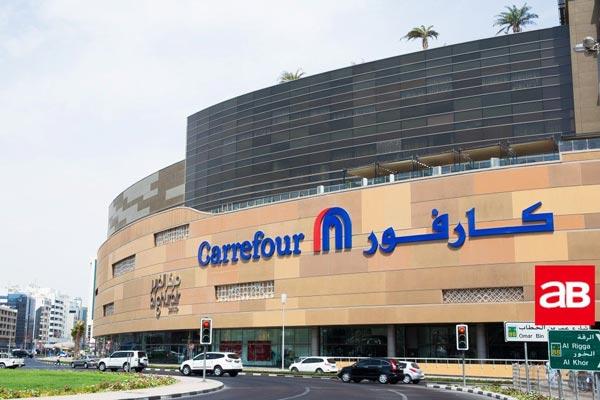 فروشگاه کارفور امارات متحده عربی