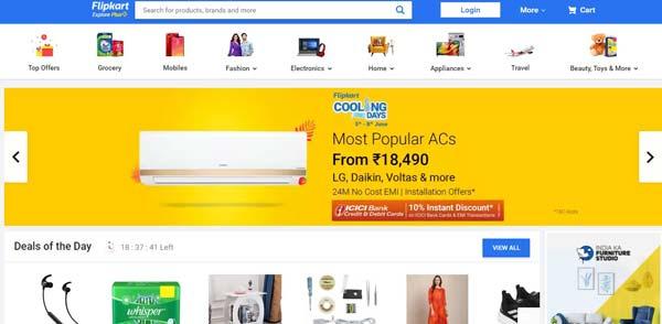 فروشگاه اینترنتی Flipkart.com