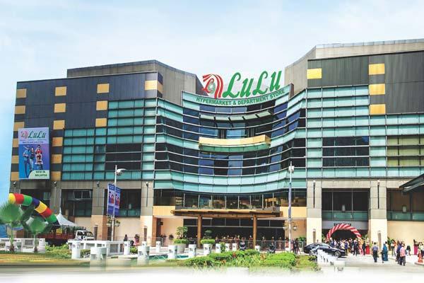 هایپر مارکت لولو امارات