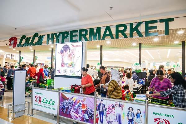 هایپرمارکت لولو دوبی