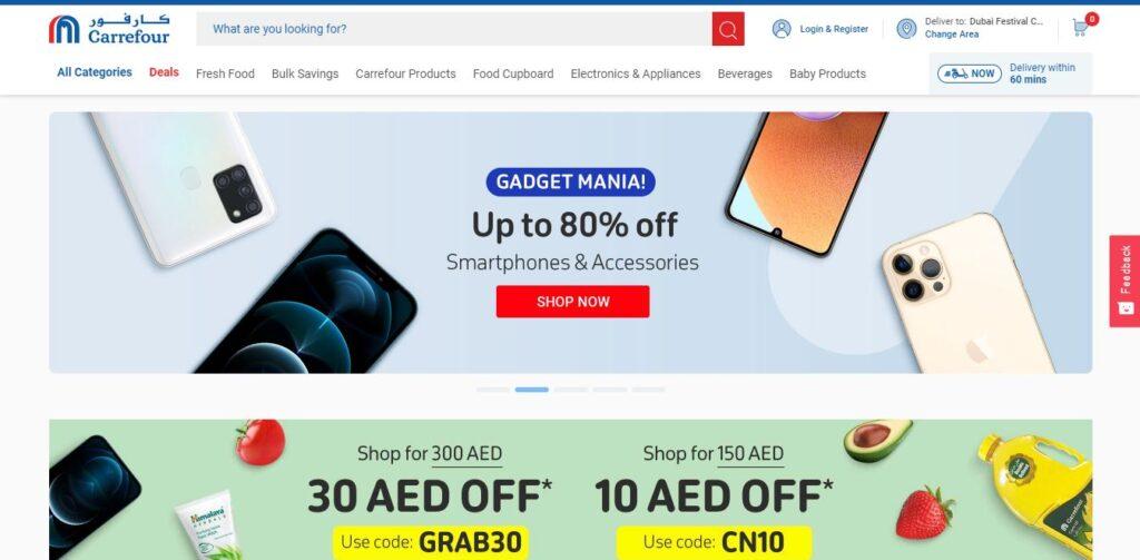 فروشگاه اینترنتی carrefour دبی