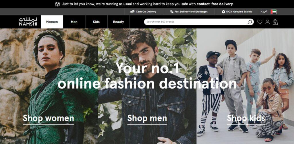 فروشگاه آنلاین namshi دبی